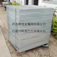 Grating plate for power plant Manufactures