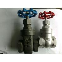 Stainless Steel Female Threaded Gate Valve Manufactures