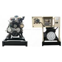 Low Noise KOFO N4105ZDS Sea Water Cooled Open Diesel Generator Brushless Alternator Generator Manufactures