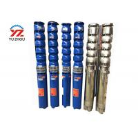 Portable Vertical Submersible Pump , Irrigation Electric Water Pump For Deep Well Manufactures