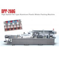 China Aluminum Plastic High Speed Blister Packing Machine Pharmaceutical Packaging Equipment on sale