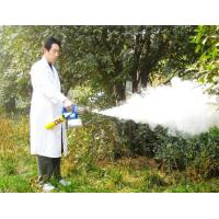 OR-F02 Mini thermal fogger for pest control Manufactures