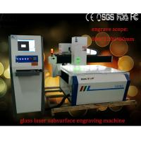 High Precision 3D Crystal Laser Inner Engraving Machine, Laser Engraving Inside Glass Manufactures