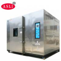 Lab Use Climatic Simulation Temperature Humidity Environmental Walk In / Drive In Stability Chamber Manufactures
