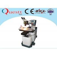 Diode Rod YAG Jewelry Laser Welding Machine For Repairing Mold , Non - Pollution Manufactures
