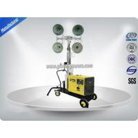 Self - Exciting Portable Light Tower Rental / Industrial Light Tower Gasoline Generator Manufactures