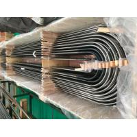 Carbon steel seamless Boiler Tube, low carbon steel, cold-drawn tube ASTM A179 Gr.B, Min. Wall Thickness, U Bend tube Manufactures
