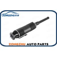 Height Adjustable Truck Shock Absorbers Mount W220 OEM 2203209213 Manufactures