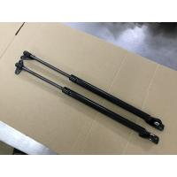 Rear Liftgate Tailgate Door Hatch Trunk Lift Supports Shocks Struts Fits Le Manufactures