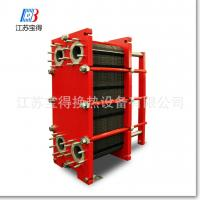Buy cheap titanium plate heat exchanger high efficiency SWEP sea water simming pool heat from wholesalers