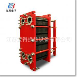 Buy cheap titanium plate heat exchanger high efficiency SWEP sea water simming pool heat exchanger from wholesalers