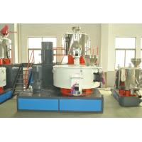 500 / 1000L High Speed Mixers Manufactures