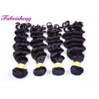 """Black Long Brazilian Curly 8A Virgin Hair Weave Can Be Restyled 8"""" - 40"""" Manufactures"""
