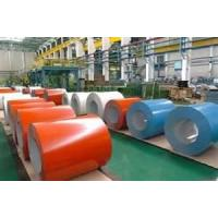 0.18-1.2mm color coated colored hot dip painting galvanized steel coil for household Manufactures