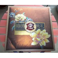1800gsm Cardboard Exquisite Moon Cake Boxes 19 * 19 * 4 Inch With Gold Stamping, Laser Manufactures