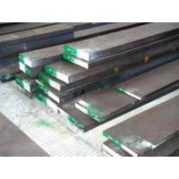 Forged Tool Steel Flat Manufactures