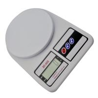 2016 Hot Food Scale Digital Kitchen Accurate Measuring Healthy Fitness Weight