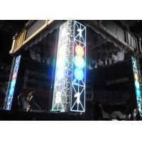 1500 Nits Retail LED Display Outdoor  , Lightweight smd led panel 250mmx250mm Manufactures