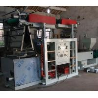 Power Saving Pvc Blowing Machine With Plastic Film Manufacturing Process Manufactures