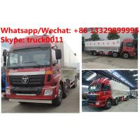 Factory customized FOTON AUMAN 8*4 LHD 40CBM 270hp Euro 3 hydraulic discharging poultry animal feed transported truck Manufactures