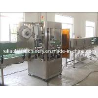 Automatic Shrink Labeling Machine (SLM-150) Manufactures