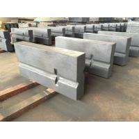 Coal Gangue Impact Crusher Blow Bars Ceramics Metal Matrix Composites Material Manufactures