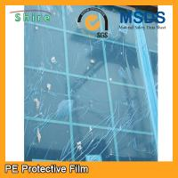 Self Adhesive Glass Protective Film For Glass Windows Hot Temperature Endurable Manufactures
