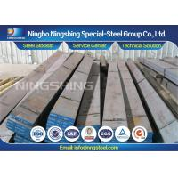 Professional DIN 1.2601 Cold Work Tool Steel Special Steel Flat bar Manufactures