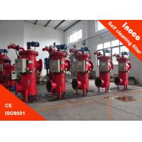 BOCIN Hydraulic Automatic Self Cleaning Filters Carbon Steel High Performance OEM Manufactures