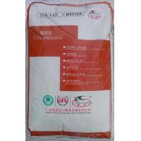 Quality Cement Mixture Acrylic Tile Adhesive Floor Tiles / Tile To Tile Adhesive For Bathroom for sale