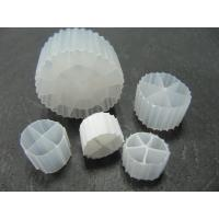 MBBR Bio Filter Medias With White Color And Virgin HDPE Material For Wastewater Manufactures