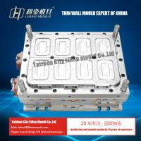 8 cavities of high speed PP rectangular thin walled lid mould Manufactures