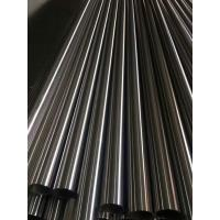 Astm A 304 312 Stainless Steel Welded Pipe Tube Bright Surface With PVC Manufactures