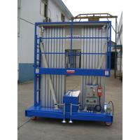 200Kg Towing Aerial Working Platform with Dual Mast , Explosion Proof Type Manufactures