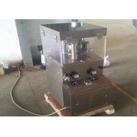 China Glucose Chewable Tablets Rotary Tablet Machine With Force Feeder on sale