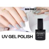 UV Lamp Cure One Step Nail Gel Polish , Professional Gel Coat Nail Polish Manufactures