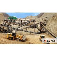 China Low Electric Power Consumption Stone Crushing Plant For Highway , Bridge Building on sale