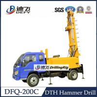 China DFQ-200C truck mounted 200m DTH water well drilling rig, 200m Drilling Rig Machine on sale