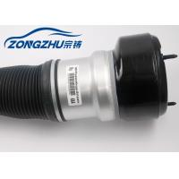 Quality Front Left Air Ride Suspension Shock Absorbers A2213200438 for Mercedes W221 4Matic for sale
