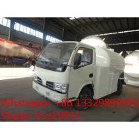 hot sale dongfeng LHD 95hp 5500L bulk lpg gas delivery truck, best price 5.3M3 bulk lpg gas dispensing truck for sale Manufactures