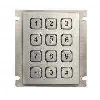 Industrial mini Rear Panel Mouting Steel Metal Numeric Keypad with USB or RS232 Interface Manufactures