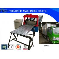 Buy cheap 18.5kw Car Side Board Shelf Panel Roll Forming Machinery 1250mm Coil Width from wholesalers