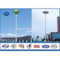 35 Meters Height monopole mast flood lighting pole With 600kg Rasing System For Stadium Lighting Manufactures