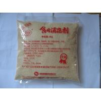 Protein Foaming System / Anti-Foaming Agent With Smell Of Ester Of Fatty Acids Manufactures