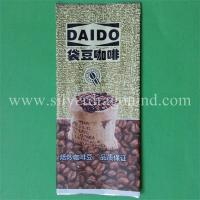 454 gram coffee bean back-sealed coffee bags with side gusset Manufactures