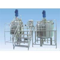 China GMP Liquid Mixing Tank Electric Heating / Steam Heating For Drugs Medicine on sale