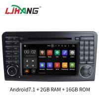 Car Audio Mercedes Vito Dvd Player , Bluetooth Mercedes In Car Dvd Players Manufactures