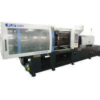 China Horizontal Cutlery Plastic Injection Moulding Machine on sale