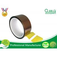 High Temperature PET Polyester Tape / PVC Electrical Tape for 3D Print Manufactures