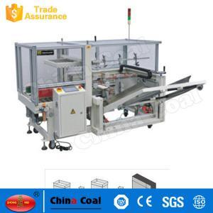 China CE Certification KXJ5050 Case Erector and Bottom Sealer, Carton Erecting Machine on sale